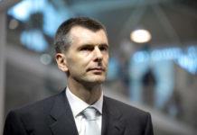 ¿Un mercado en el que nadie invierte? Banca de inversión rusa ve una oportunidad