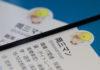 La misteriosa cuenta de Twitter que el mercado japonés sigue para estar al día