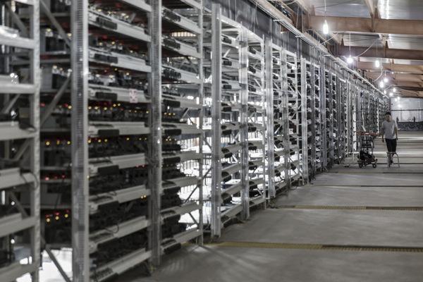 https://www.merca2.es/wp-content/uploads/2018/01/bitcoin.jpg