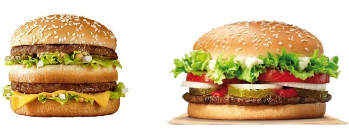 calorias big mac completo