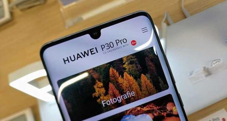 Huawei no recibió quejas por su funcionamiento
