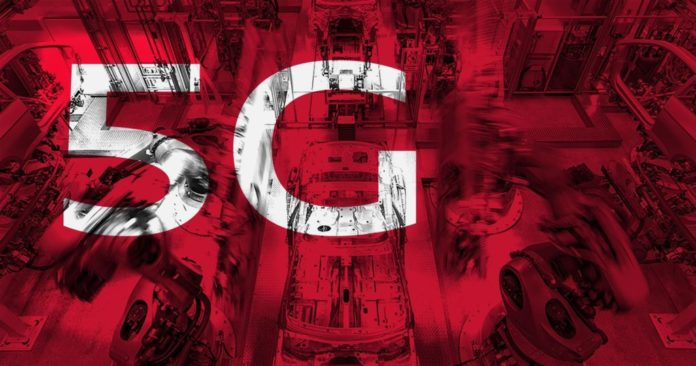 5G España gestión optimizada eficiente
