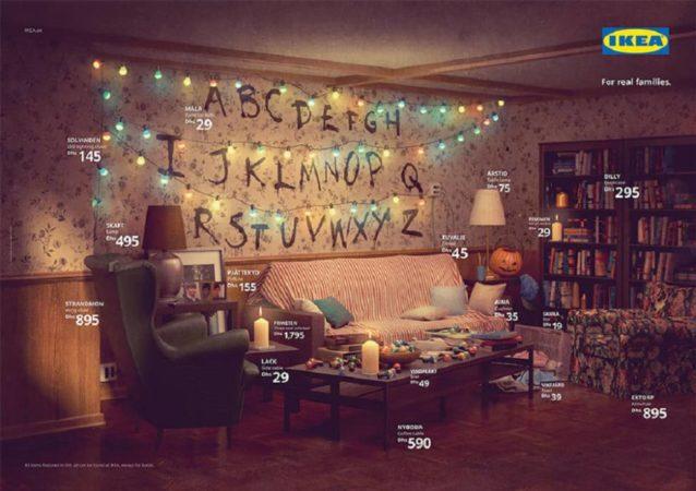 Sala de Stranger Things hecha por Ikea