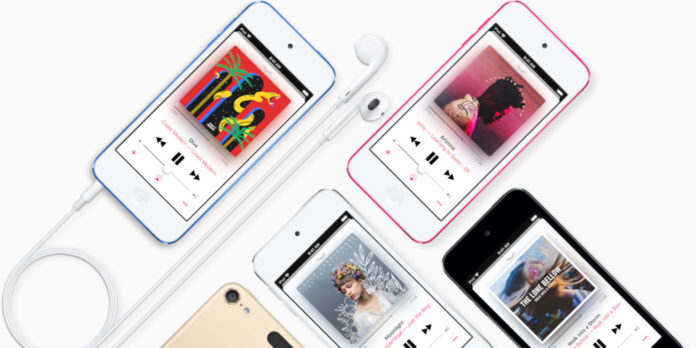 Mosáico de iPods de Apple