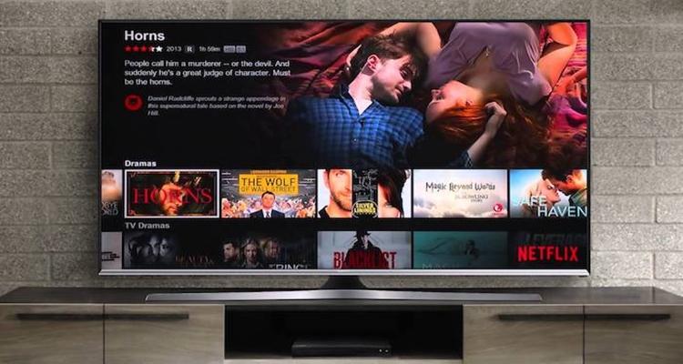 Netflix olvida usuarios sin smart tv