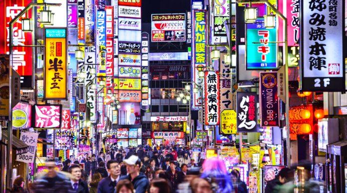 Japón efectivo