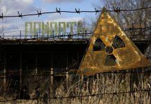 Turismo oscuro, señal de radiactivo en Chernóbil, Pripiat