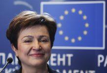 Kristalina Georgieva, FMI
