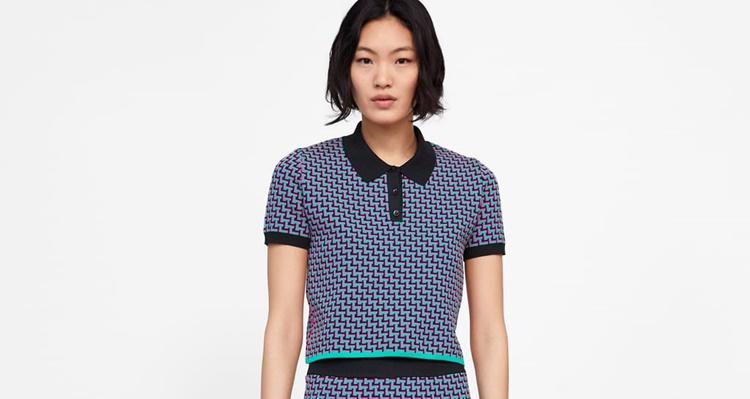 d74252bad Zara: estas son las prendas que más rebajas tienen