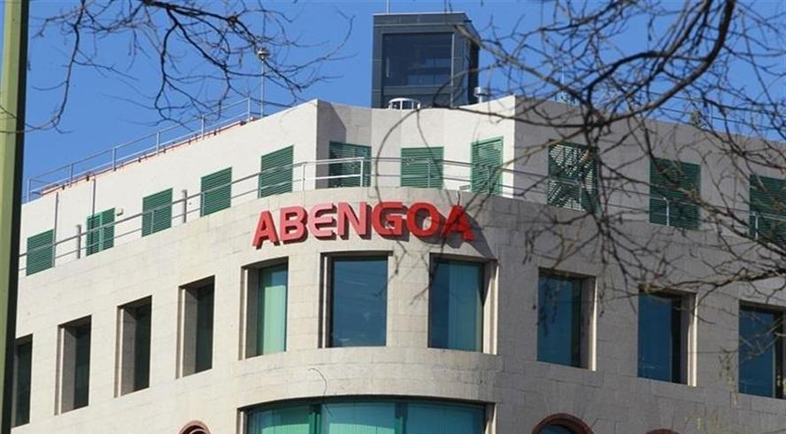 La Guardia Civil registra la sede de Abengoa en Sevilla por orden de la Audiencia Nacional