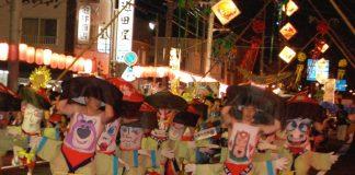 Festivales Japón: Festival del ombligo