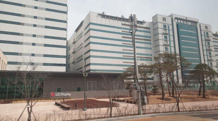 LG ganancias tercer trimestre