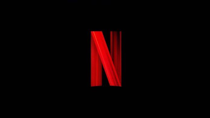 Logotipo Netflix rival de Disney