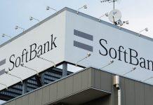 softbank wework uber