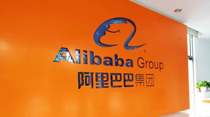 Alibaba saldrá a Bolsa en Hong Kong con un precio por acción inferior a 22€