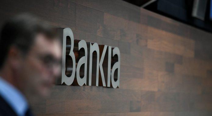 Bankia gestión carteras
