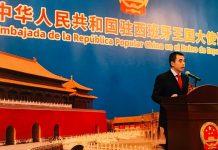 China EEUU España