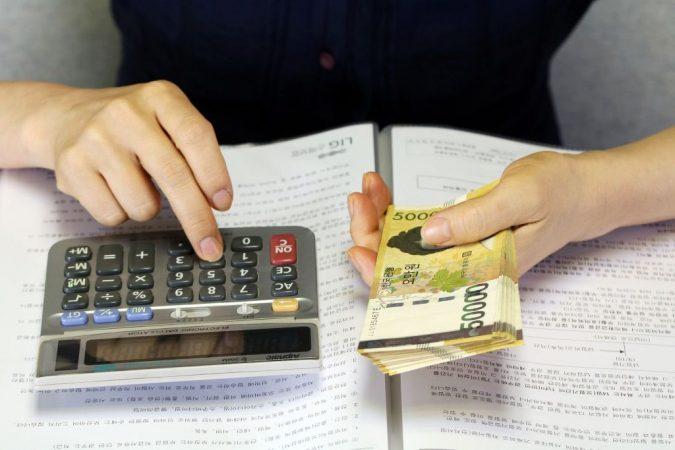 Tipos de préstamos BBVA, Caixabank, Bankia