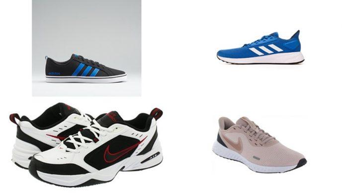 Amazon: zapatillas Adidas y Nike hoy