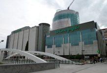 El Corte Inglés Edificio