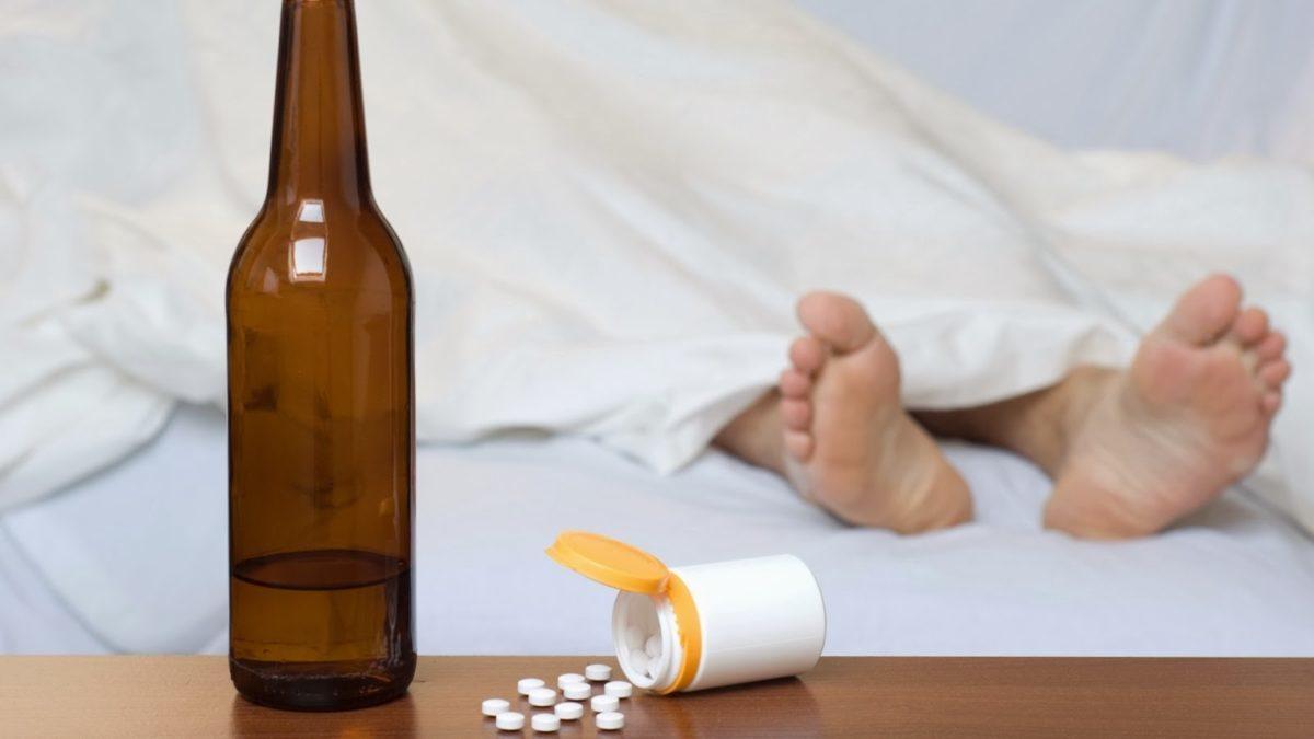 no mezclas aspirinas y alcohol