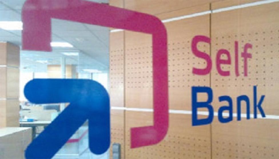 Análisis del broker Self Bank: seguridad, servicios y comisiones