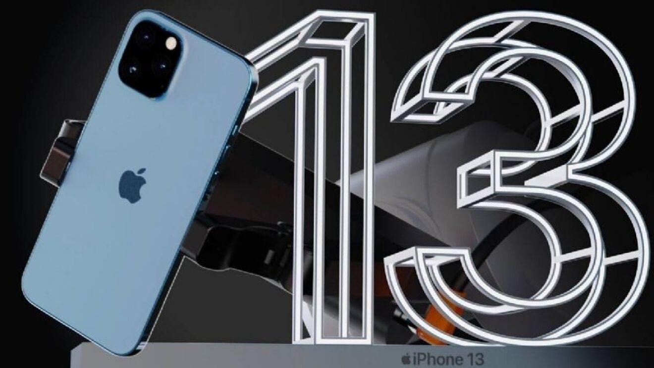 iPhone 13: la batería y otros detalles filtrados del móvil más esperado