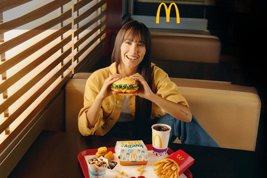 Aitana, Michael Jordan, J. Balvin… McDonald's se alía con los famosos para mejorar sus ventas