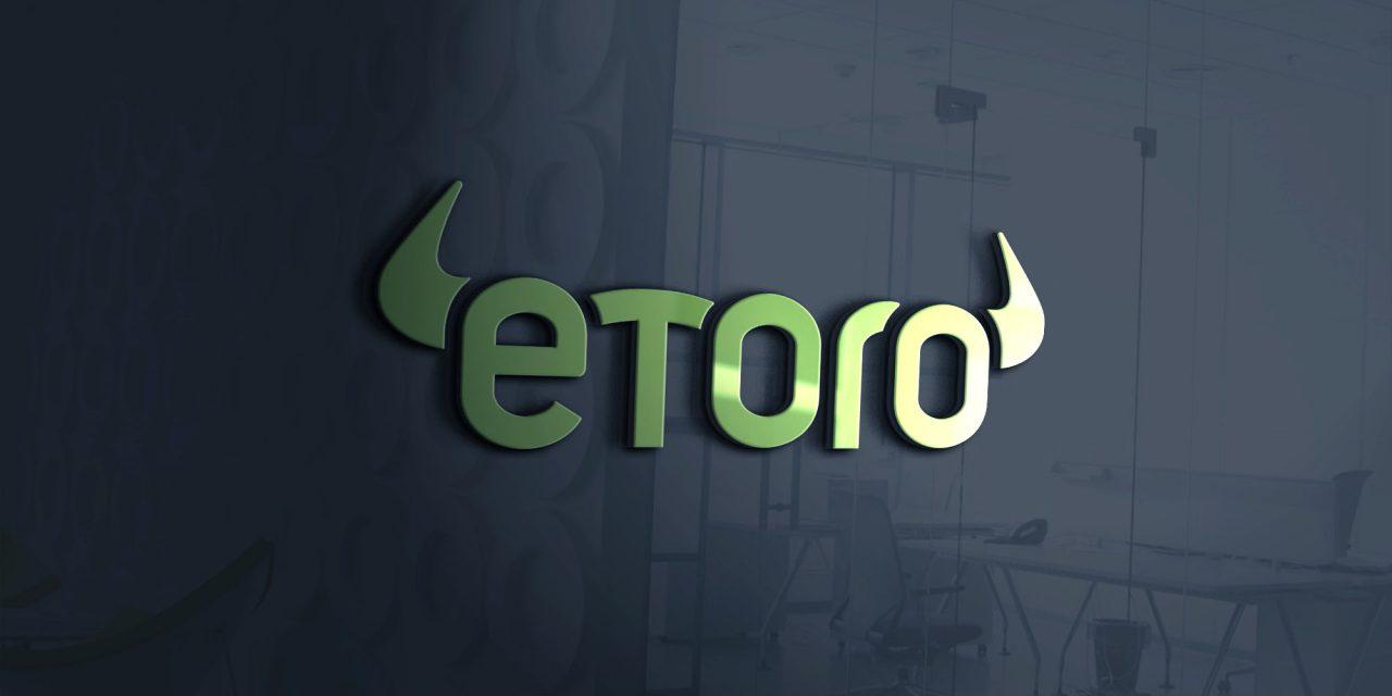 eToro compromete 850.000 euros en el proyecto de renta básica universal GoodDollar
