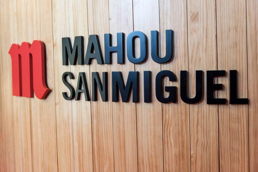 Mahou San Miguel es la compañía de bebidas con mejor nivel de servicio al canal de Alimentación